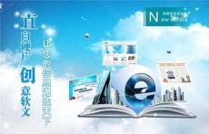 东莞企业宣传片制作 东莞产品广告片制作