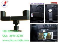 卡头式车载手机支架价格-手机支架批发