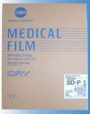 柯尼卡SD-P SD-Q医用热敏胶片