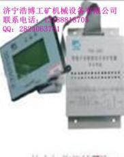 深圳哪里的PIR-800馈电智能保护器最便宜