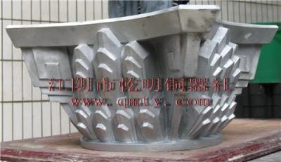 苏州铜铝五金铸造加工厂家苏州铝柱头装饰件