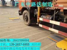 路政超限轴载议报价深圳中路达称重仪制造商
