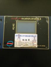 浙江哪里的ZLZB-7T智能保护器最便宜