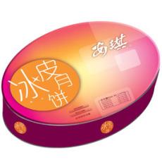 2013年中秋节元祖团购 武汉华美月饼专卖