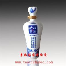 景德镇的陶瓷酒瓶厂有哪些